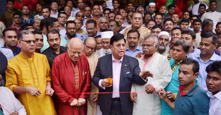 Photo of ভারতকে গ্যাস দিচ্ছি না, রি-এক্সপোর্ট করছি : পররাষ্ট্রমন্ত্রী
