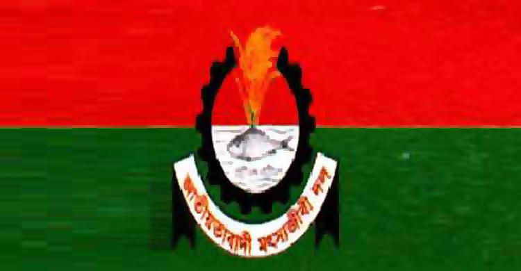 Photo of মৎস্যজীবী দল ময়মনসিংহ মহানগর কমিটি বিলুপ্ত
