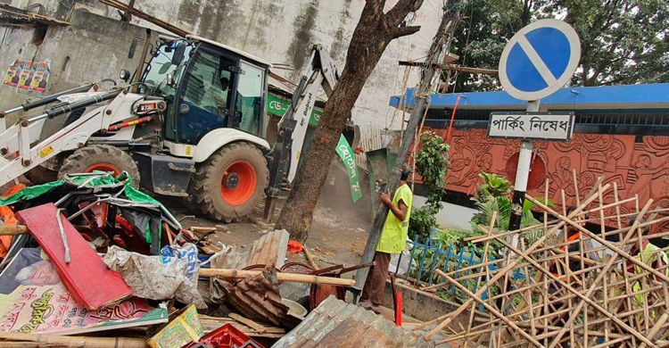 Photo of অবৈধ স্থাপনা উচ্ছেদে গুলশানে ডিএনসিসির ভ্রাম্যমাণ আদালত