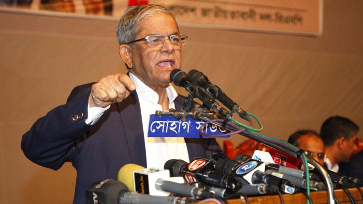 Photo of নরসিংদী যাবেন বিএনপি মহাসচিব, জানেন না জেলা সভাপতি