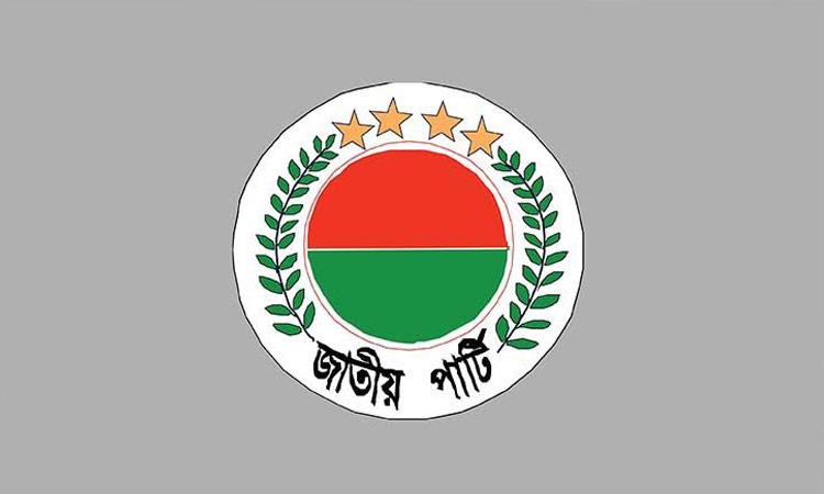 Photo of জাতীয় পার্টি-জেপির ত্রিবার্ষিক কাউন্সিল শনিবার