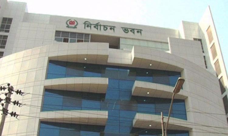 Photo of পেছালো ঢাকা সিটির নির্বাচন, ভোট ১ ফেব্রুয়ারি