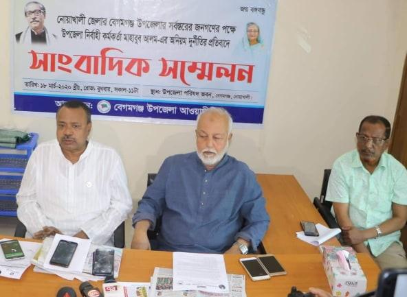 Photo of নোয়াখালীতে ইউএনও'র দুর্নীতির বিরুদ্ধে এমপির সংবাদ সম্মেলন
