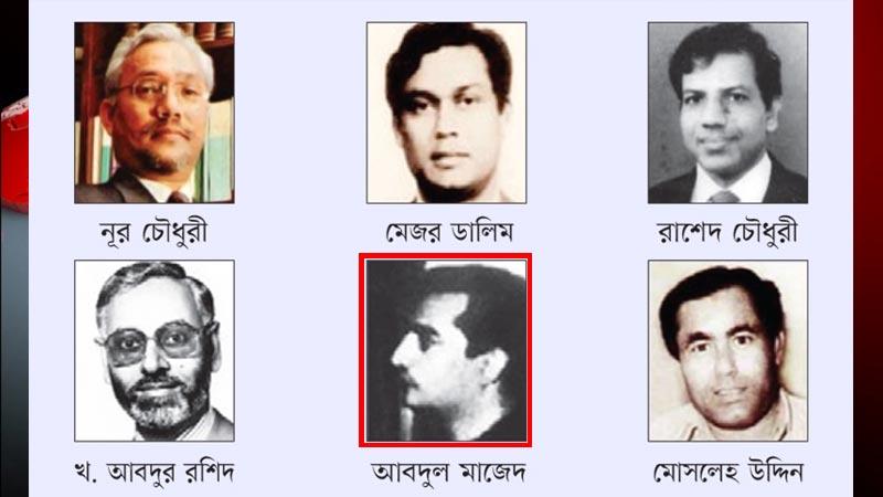 Photo of বঙ্গবন্ধুর খুনি ক্যাপ্টেন (অব.) আব্দুল মাজেদ গ্রেপ্তার