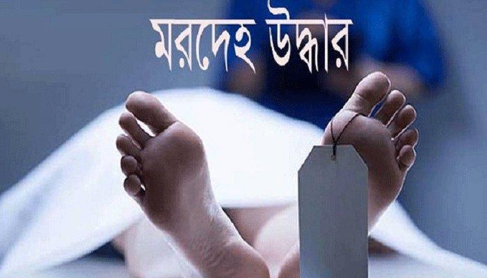 Photo of ঈশ্বরগঞ্জে গৃহবধূর ঝুলন্ত লাশ উদ্ধার