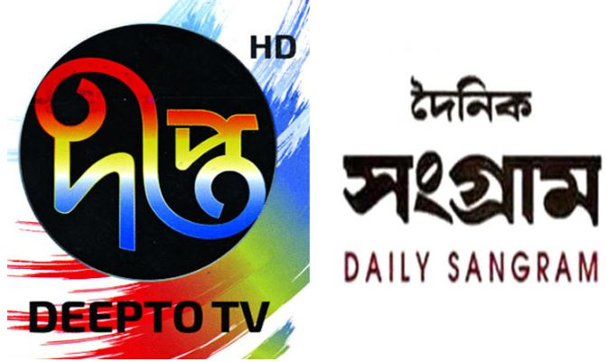 Photo of করোনা: সংগ্রাম অফিস লকডাউন, দীপ্ত টিভির বার্তা বিভাগ বন্ধ