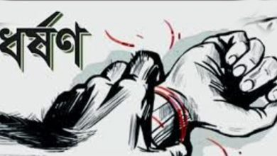 Photo of রাজধানীতে চলন্ত বাসে কিশোরীকে ধর্ষণ: আটক ২
