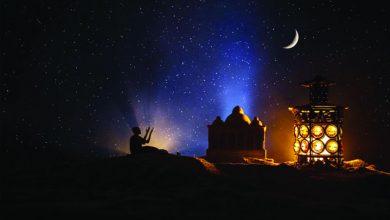 Photo of মৃত ব্যক্তির পরিবারের প্রতি মহানবী (সা.)-এর মমত্ব