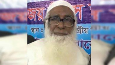Photo of নবাবগঞ্জে করোনায় সাবেক ইউপি চেয়ারম্যানের মৃত্যু
