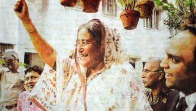Photo of শেখ হাসিনার কারামুক্তি দিবস আজ