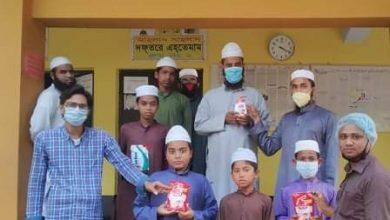 Photo of যশোর জেলা আওয়ামী সাংর্স্কতিক ফোরামের স্বাস্থ্য সুরক্ষা বিতারন