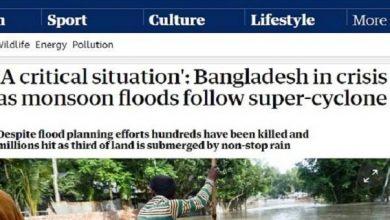 Photo of বাংলাদেশ চরম মানবিক সংকটে পড়তে যাচ্ছে:দ্য গার্ডিয়ান
