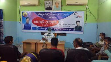Photo of হিলি হাকিমপুর পৌরসভার ২৮ কোটি টাকার বাজেট ঘোষনা