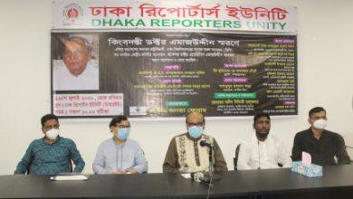Photo of এমাজউদ্দীন উদার গণতান্ত্রিক রাষ্ট্র প্রতিষ্ঠার পথ দেখিয়েছেন : খন্দকার মাহবুব