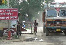 Photo of হিলি স্থলবন্দর দিয়ে আমদানি-রপ্তানি শুরু