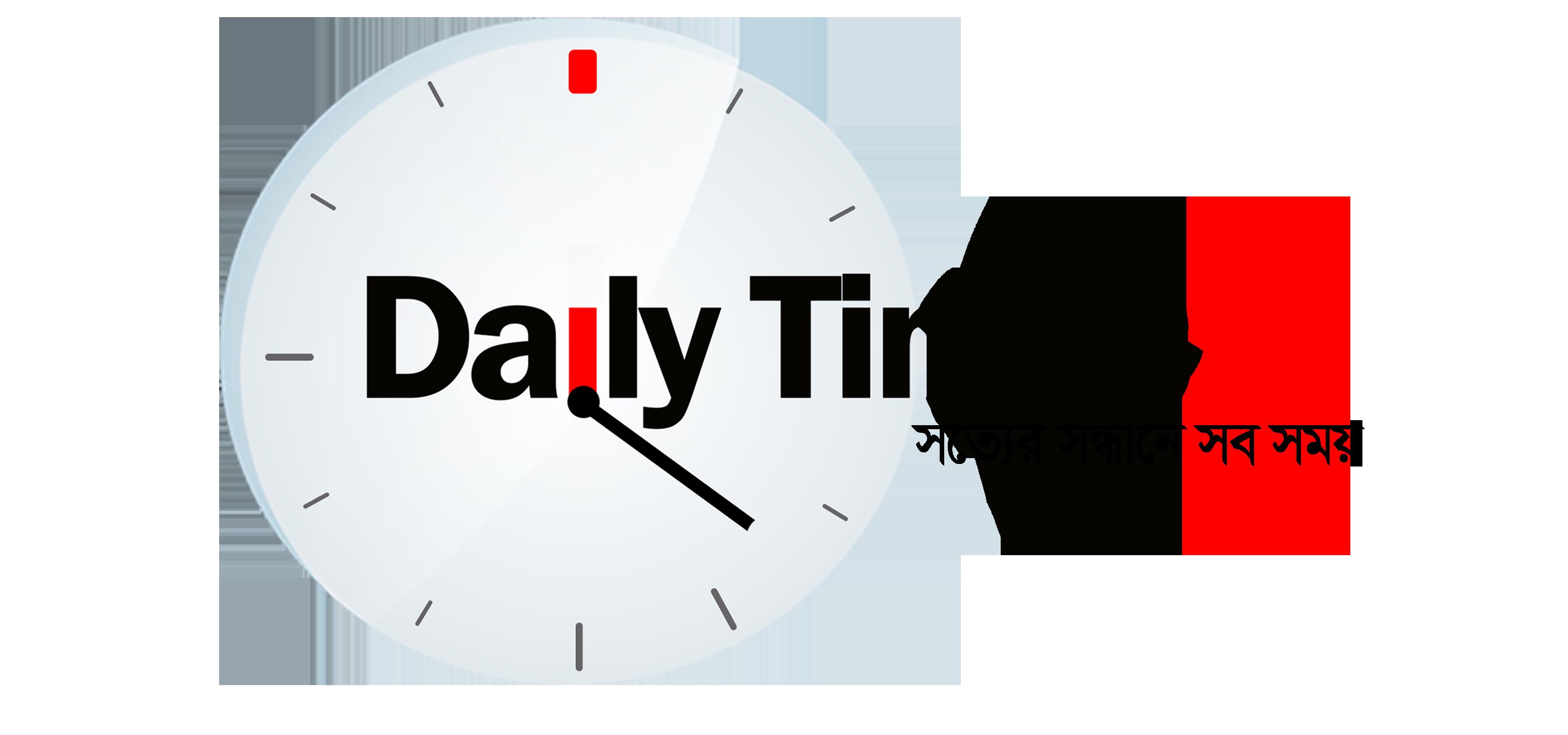 dailytimes24.com