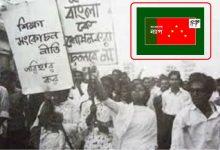 Photo of 'শিক্ষা দিবস'কে জাতীয় দিবসের মর্যাদা দেয়া উচিত : ন্যাপ
