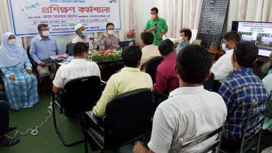 Photo of ১০ তথ্য অফিসের কর্মকর্তাদের নিয়ে কর্মশালা অনুষ্ঠিত