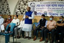 Photo of রাজনীতিকে পরিশীলিত, পরিমার্জিত ও সৃজনশীল করা দরকার : শ. ম রেজাউল করিম