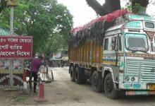 Photo of হিলি স্থলবন্দর দিয়ে আমদানি-রফতানি আবার চালু