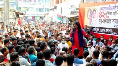 Photo of যুব-জনতার সমাবেশ করেছে মেহেরপুর জেলা যুবদল
