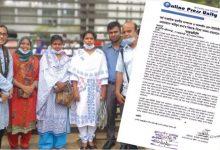 Photo of রানার বিরুদ্ধে মামলা প্রত্যাহারের জন্য প্রধানমন্ত্রীকে স্মারকলিপি