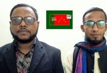 Photo of বাংলাদেশ ন্যাপ চট্টগ্রাম দক্ষিন জেলা কমিটি গঠন