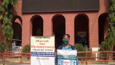 Photo of হানিফ বাংলাদেশীর 'মার্চ ফর ডেমোক্রেসি' ৫ম দিনেও অব্যাহত