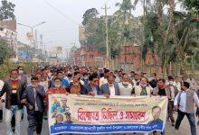Photo of বেনাপোলে জঙ্গিবাদ মৌলবাদ বিরোধী অপতৎপরতা রুখে দিতে বিক্ষোভ মিছিল ও সমাবেশ