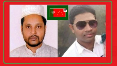 Photo of বাংলাদেশ ন্যাপ চট্টগ্রাম উত্তর জেলা কমিটি গঠন