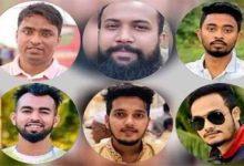Photo of এমসি কলেজ ছাত্রাবাসে গণধর্ষণ: ৮ ছাত্রলীগ কর্মীকে অভিযুক্ত করে চার্জশিট