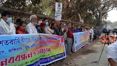 Photo of মানববন্ধনে নেতৃবৃন্দ:দুর্নীতির বিরুদ্ধে সামাজিক আন্দোলন গড়ে তুলতে হবে