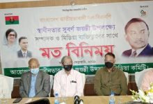 Photo of প্রধানমন্ত্রী শেখ হাসিনাকে আমন্ত্রণ জানাবে বিএনপি