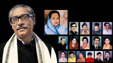 Photo of শোকাবহ আগস্ট:মাসব্যাপী কর্মসূচি